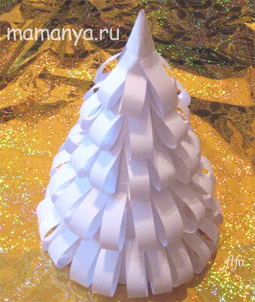 Новогодние поделки своими руками из белой бумаги