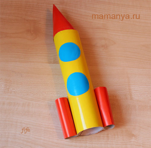 Ракета из картона и бумаги для детей